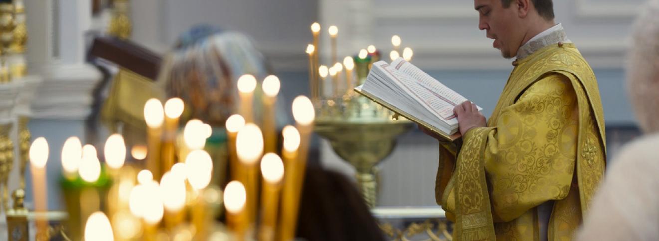 Молебное пение о семье